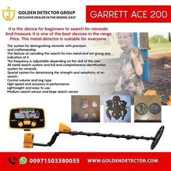 Garrett ACE 200 from Golden detector The best American metal detector
