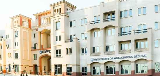 Study in Dubai at the University of Wollongong in Dubai